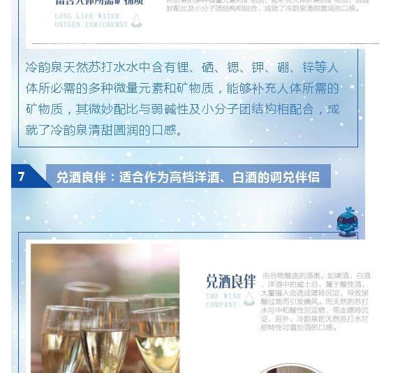 sbf胜博发999|首页_10.jpg