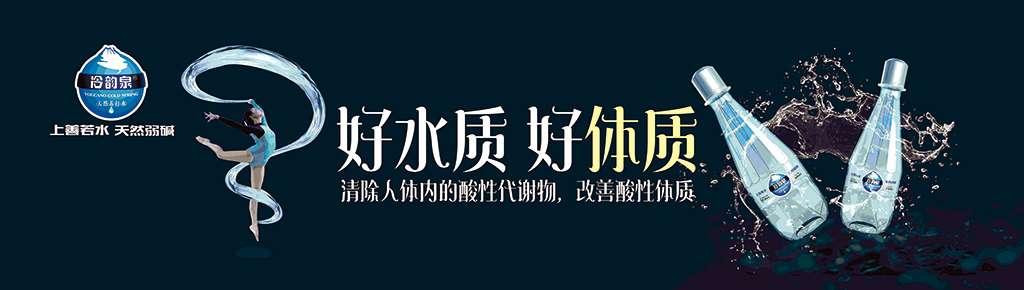 冠成国际户外广告调节胃酸篇600x170cm_看图王.jpg